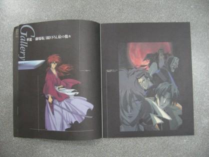ארט-בוק קנשין Kenshin ArtBook - דוגמה מבפנים~ יש לבקש מראש שנביא אותם לדוכן גם אם רוצים רק לראות :)